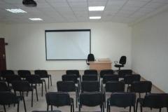 конференц зал 3