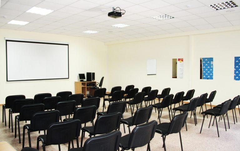 Посмотреть фото конференц-зала